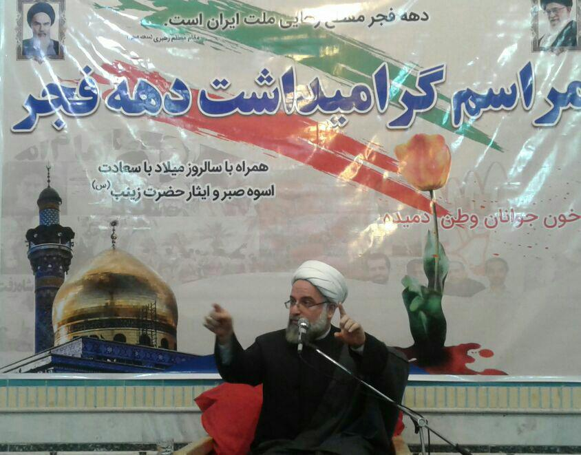 مراسم جشن انقلاب در سفیدشهر برگزار شد