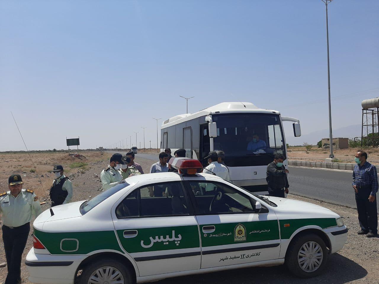 حضور کارشناسان نیروی انتظامی