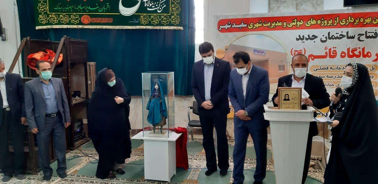 آیین رونمایی از عروسک طسمه جان در سفیدشهر برگزار شد